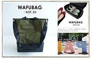 wafubag